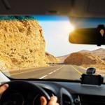 נוהל נסיעות בקיץ
